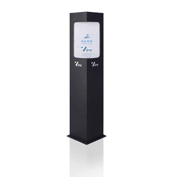 دستگاه ضدعفونی کننده هوشمند ویرا مدل V 2012