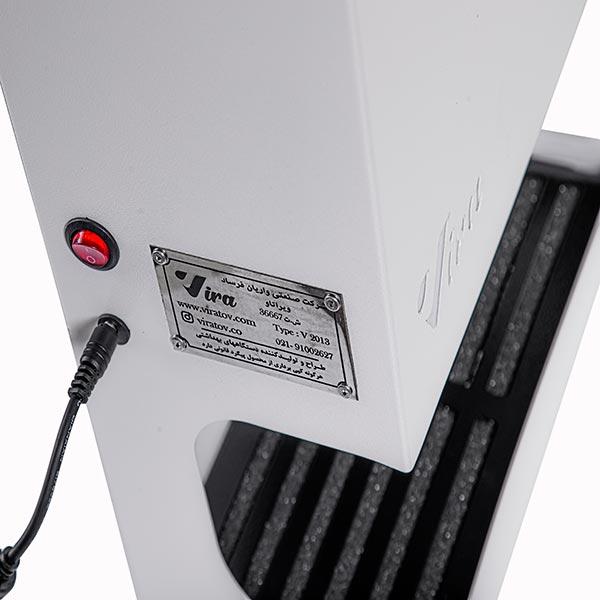 دستگاه ضدعفونی کننده هوشمند ویرا مدل V 2013
